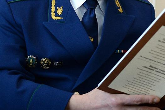 Девять депутатов в Ингушетии сложили возможности по просьбе прокуратуры