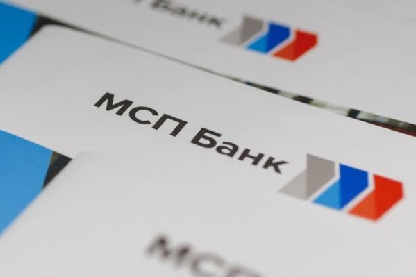 На Северном Кавказе собираются отворить новые отделения МСП банка
