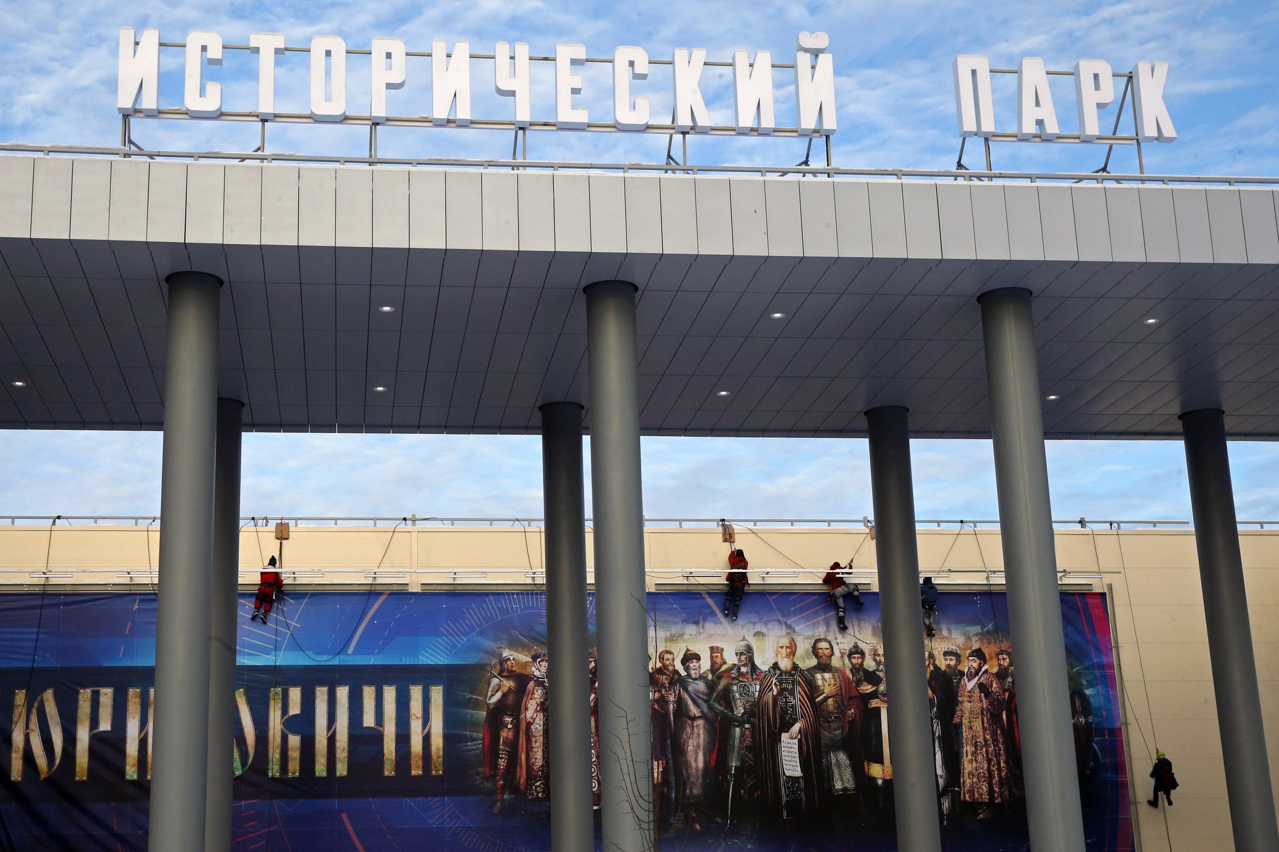 Парк «Россия— моя история» построят в Ингушетии к 2020 году