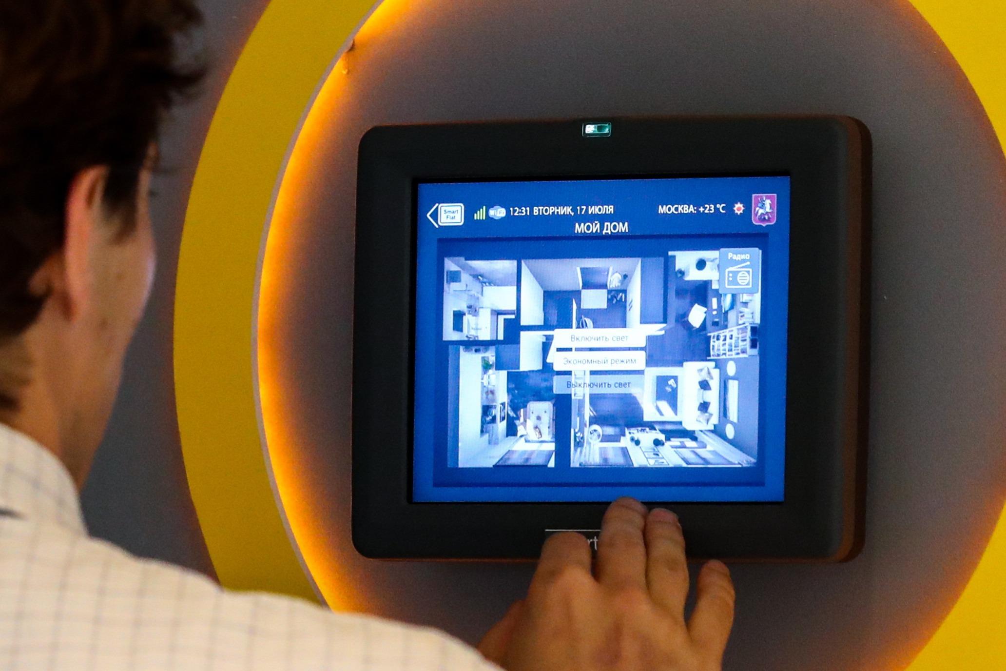 На Ставрополье разработают умственную систему управления зданиями