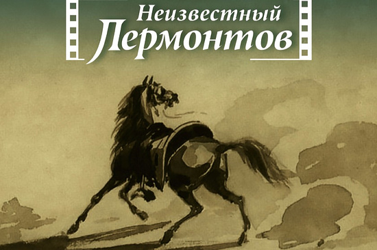 Документальные фильмы о известных исторических икультурных деятелях Российской Федерации представят вДагестане