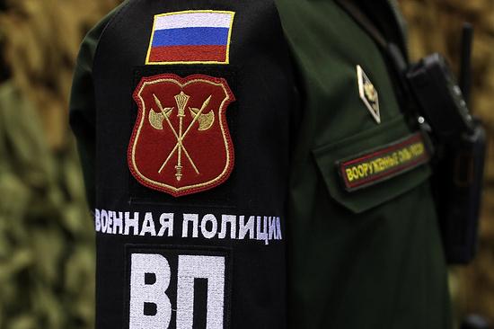 Около 200 военных полицейских вернулись в РФ изСирии