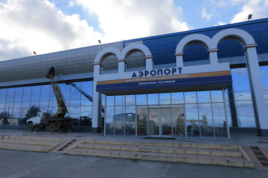 Ваэропорту дагестанской столицы появится новый терминал для интернациональных рейсов